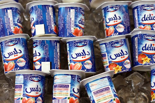 Tunisian yogurt