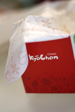 chicken kyochon