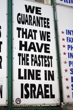 fastest line