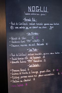 Noglu menu