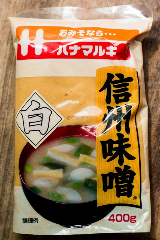 Japanese miso