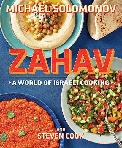 zahav-cookbook-cover