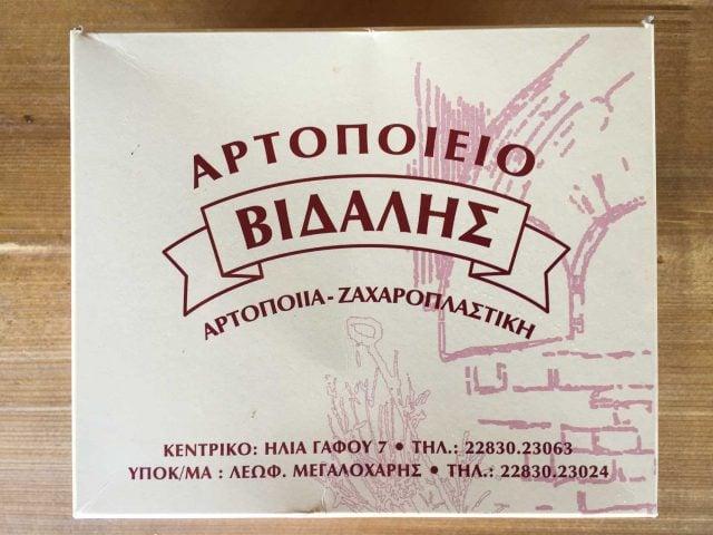 Greek bakery in Tinos